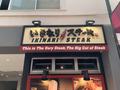 いきなりステーキのコスパ最強メニューランキングTOP5!お得に食べるならコレ
