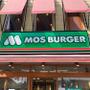 モスバーガーのモーニングメニューおすすめ7選!朝限定の絶品バーガーも