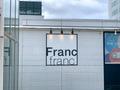 人気インテリアショップ「フランフラン」の魅力を総まとめ!おすすめ商品やお得な情報も!
