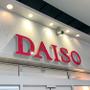 ダイソー(DAISO)の魅力を徹底調査!おすすめのプチプラ商品やお得な情報も満載
