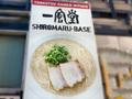 一風堂のつけ麺は季節限定の人気メニュー!一度は食べたい自慢の味をご紹介