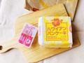 甘い誘惑♡【マック】ハワイアンパンケーキ キャラメル&マカダミアナッツ