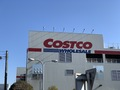 コストコのインスタント豚汁が優秀!低カロリーで嬉しいおすすめ商品をご紹介