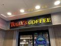 タリーズのモーニングワッフルは贅沢な一品!朝限定のおすすめメニューをご紹介