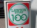 100円ローソンのおにぎりの種類は?美味しいと評判のおすすめはコレ!