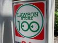 100円ローソンの冷凍食品が種類豊富で使える!おすすめを厳選紹介!
