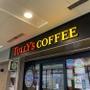 タリーズのチャイミルクティーはスパイシーで絶品!マニアがすすめる人気商品とは