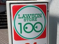 100円ローソンのパン人気ランキング!ワンコインで大満足のおすすめは?