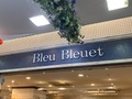 おしゃれな雑貨店【ブルーブルーエ】の店舗情報まとめ!東京や大阪にはある?