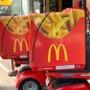人気ハンバーガーチェーン【マック】の魅力を総まとめ!おすすめメニューやお得情報も