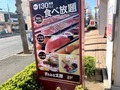 人気焼肉店【すたみな太郎】の魅力を総まとめ!おすすめメニューやお得情報も満載