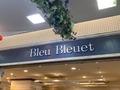 ブルーブルーエのリュックは機能性抜群!おしゃれで使いやすい人気アイテムは?