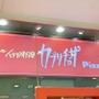 カプリチョーザのサラダは絶品揃い!自宅で簡単に再現できるレシピもご紹介
