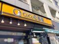 ココイチのスクランブルエッグカレーは隠れた人気メニュー!子供にもおすすめ?