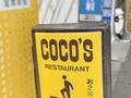 ココスのカロリーが低いメニューまとめ!人気のハンバーグやデザートは?