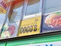 ココスのジャンバラヤはボリューム満点!アボカドが美味しい人気メニューとは