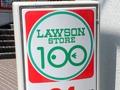 100円ローソンのそば特集!乾麺から冷し麺までおすすめは?