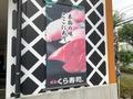 くら寿司の天丼が口コミで評判!人気の秘密やお得なランチメニューをご紹介