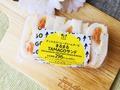 ローソンの「まるまるTAMAGOサンド」は卵たっぷりでたまらない美味しさ!