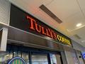 タリーズのおかわりサービスがお得すぎる!システムの内容を徹底調査