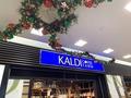 【カルディ】東京都内の店舗情報まとめ!駅からのアクセスの良いお店は?