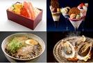 北海道グルメを集めた「北海道まるごとフェアinサンシャインシティ2020」