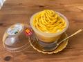 贅沢すぎるかぼちゃプリン♪【ファミマ】北海道産かぼちゃのモンブランプリン