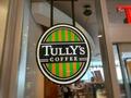 タリーズのスコーンは紅茶とベストマッチ!ティータイムにおすすめのフードとは?