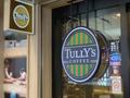 タリーズのポットサービスが便利と話題!注文方法やデリバリー可能店舗は?