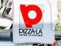ピザーラのモントレーは根強い人気のおすすめメニュー!うまいと評判の逸品とは