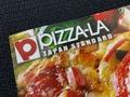 ピザーラはスーパークリスピーもおすすめ!サクっと軽い食感の人気生地とは?