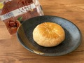 優しい甘さに癒される♡【ファミマ】風味豊かな栗のあんパイ