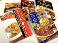 レトルトカレーの魅力を総まとめ!人気商品やおすすめのアレンジレシピもご紹介