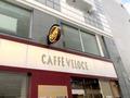 カフェ・ベローチェのコーヒーは安くておいしいと評判!こだわりの一杯を徹底調査