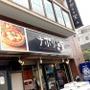 【ナポリの窯】カロリー低めのおすすめピザランキングTOP5!実は意外とヘルシー?