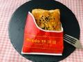 さくさくパイと胡麻と白玉の素敵な出会い【ミスド】「ごま団子風パイ」