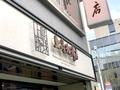 上島珈琲店のフリーWi-Fiの使い方を徹底調査!つながらないときはどうする?