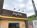 ジョイフルで無料Wi-Fiは使える?設置店舗や接続方法を徹底紹介!