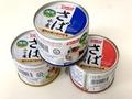 鯖缶を使ったレトルトカレーのアレンジレシピをご紹介!簡単でおいしいものも