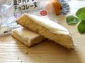 【タカキベーカリー】ホワイトチョコのこっくり感で引き立つ爽やかレモン