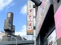 話題の寿司屋【すしざんまい】店舗情報をチェック!首都圏以外にはある?