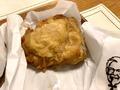ケンタッキーのチキンは「リブ」がおすすめ?特徴や美味しい食べ方を解説!
