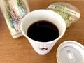 セブンイレブンのコーヒー豆が口コミで評判!おすすめの種類や産地を徹底調査