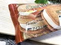冬こそ食べたい!【シャトレーゼ】クッキーも美味な贅沢サンドアイス
