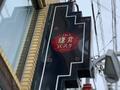 鎌倉パスタの誕生日限定割引が大人気!一度は食べたいおすすめコースとは