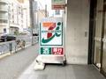 セブンイレブンのパスタおすすめランキングTOP7!口コミで評判の冷凍食品も