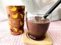 濃厚ビターなスムージー♡【ローソン】ウチカフェ チョコバナナ果肉入り