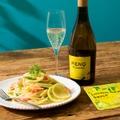 カルディが「塩レモンパスタソース」のためのスパークリングワインを販売開始