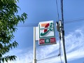 セブンイレブンでSuicaをチャージできる!ATMを使った便利なやり方も