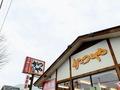 絶品とんかつ店【かつや】名古屋周辺の店舗情報まとめ!営業時間やアクセスは?
